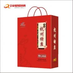 福利礼品自组【3斤坚果礼盒F】(保证新货)