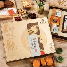 月饼团购 知味观【知味雅月】官方标准礼盒