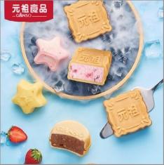 月饼团购 元祖月饼【雪中集】387型提货券