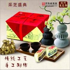 月饼团购 采芝斋【采芝盛典】苏月 官方标准月饼礼盒