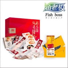 海鲜年货团购 渔老板 888型佳品  海鲜大礼包(提货券)