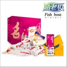海鲜年货团购 渔老板 1288型名品  海鲜大礼包(提货券)