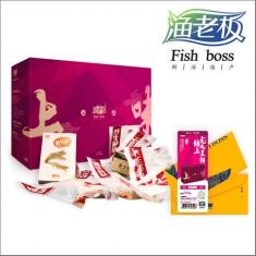 海鲜年货团购 渔老板 1988型上品  海鲜大礼包(提货券)