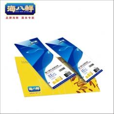 海鲜年货团购 海八鲜专卖A2 588型(提货券)