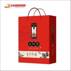 福利礼品自组【4斤坚果礼盒B】(保证新货)