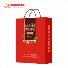 福利礼品组合【4斤坚果礼盒A】(保证新货)