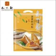 杭州粽子团购 知味观粽子【蛋黄鲜肉280克】礼袋团购