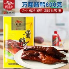 杭州万隆【酱鸭】 600g/袋  年货团购