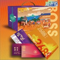 海鲜年货团购 渔老板 2688型贵品 海鲜大礼包(提货券)