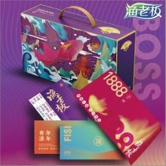 海鲜年货团购 渔老板 1888型精品  海鲜大礼包(提货券)