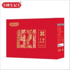 姚生记授权 官方标配《中国风采》炒货大礼包