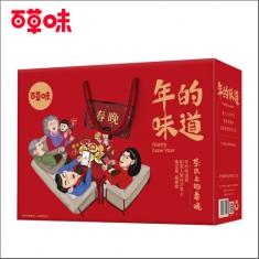 百草味 官方标配《茶几上的春晚C1》礼盒