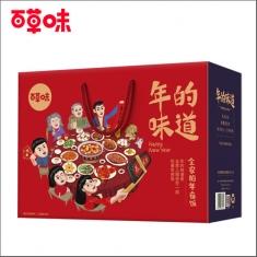 百草味 官方标配《全家的年夜饭A2》礼盒
