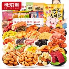 味滋源 官方标配《幸福坚果F零食》礼包