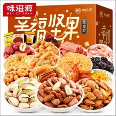 味滋源 官方标配《幸福坚果E尊享》礼盒