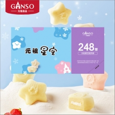 月饼团购 元祖月饼【星空】248型提货券
