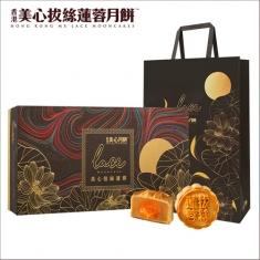 月饼团购 香港美心【拔丝莲蓉】  官方标准礼盒