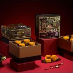 月饼团购 香港锦华【黑松露流心奶黄月饼】官方标准礼盒