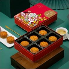 月饼团购 香港锦华【富贵大红】官方标准礼盒