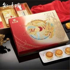 月饼团购 知味观【知味瑞月】官方标准礼盒