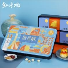 月饼团购 知味观【懂食缘--蛋黄酥】官方标准礼盒