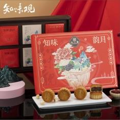 月饼团购 知味观【知味韵月】官方标准礼盒
