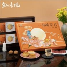 月饼团购 知味观【知味享月】官方标准礼盒