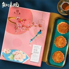 月饼团购 知味观【知味吉祥月】官方标准礼盒
