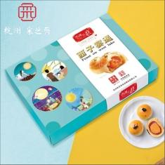 月饼团购 采芝斋【西子宴遇】蛋黄酥 官方标准月饼礼盒