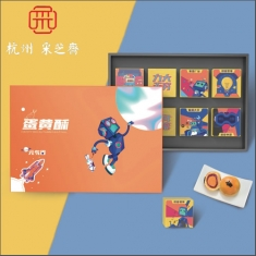月饼团购 采芝斋【元气蛋】蛋黄酥  官方标准月饼礼盒