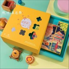月饼团购 采芝斋【桂香满月】蛋黄酥 官方标准月饼礼盒